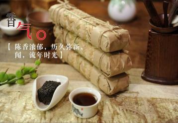 藏茶保存方法|雅安藏茶