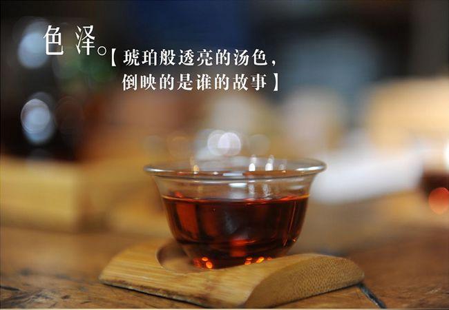 怎样品鉴黑茶