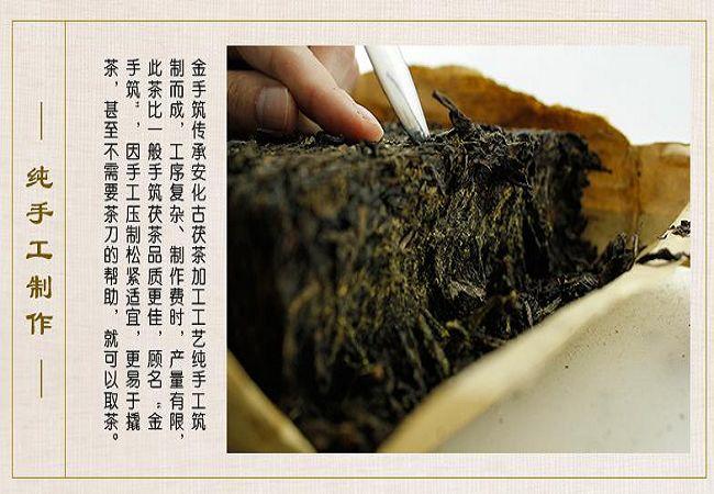 手筑茯砖 鉴别安化黑茶