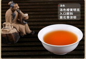 教你鉴定黑茶的品质|如何鉴定黑茶品质