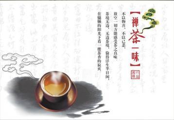 谈谈六堡茶品质的鉴别/彭庆中