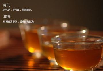 黑茶品鉴:五大常识教你速成茶行家
