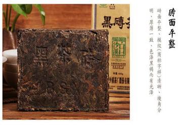 白沙溪黑茶的口感和品质特性是什么?