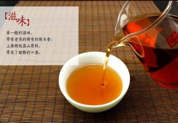 天尖黑茶药理功效|天尖黑茶功效