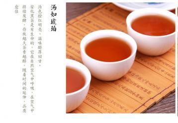 晚饭后喝杯黑茶,可排出人体内的致癌物质|黑茶功效