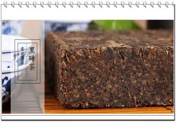 白沙溪黑砖茶图片展示|黑茶图片资料
