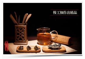 黑茶的减肥降脂作用|黑茶研究