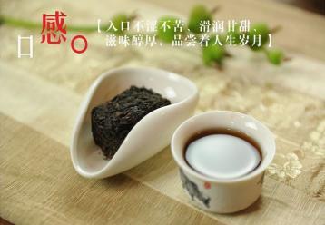 夏天怎样喝藏茶达到最佳减肥效果?|藏茶减肥
