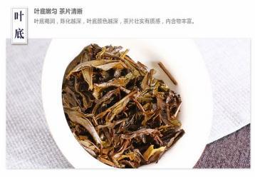中茶黑茶花砖茶图片展示|黑茶图片