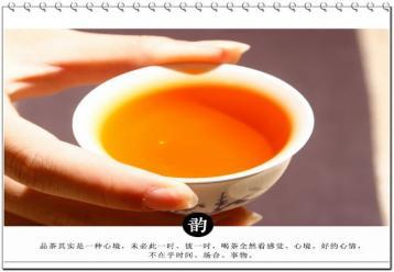武夷岩茶水金龟茶的冲泡方法