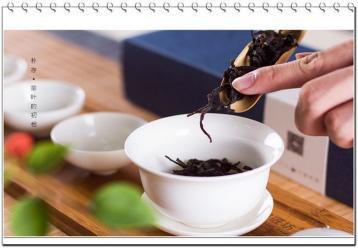 武夷岩茶正岩半岩外山的区别|岩茶鉴别