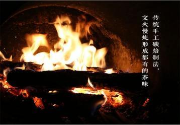 武夷岩茶的焙火与火功|岩茶工艺