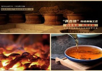 武夷岩茶焙火技术|武夷岩茶炭焙技术
