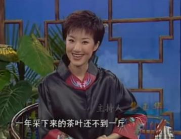 茶文化:大红袍背后的故事|林治主讲