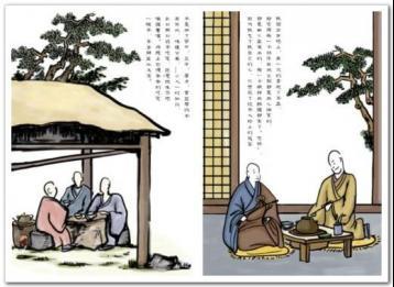 武夷岩茶与佛教不解之缘|岩茶文化