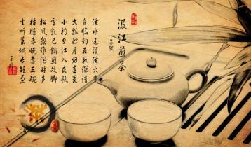 闲话武夷岩茶品啜艺术|岩茶文化