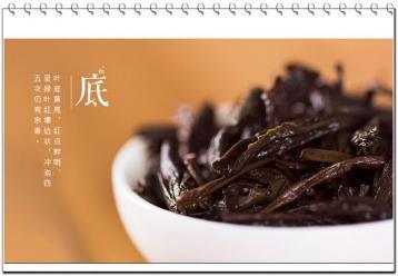 武夷岩茶水仙图片展示|朴存岩茶图片