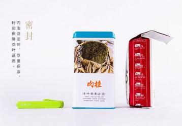 武夷岩茶肉桂图片展示|朴存岩茶图片