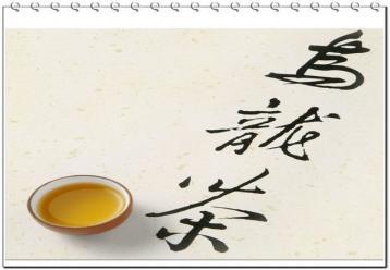 乌龙茶的种类有哪些?|乌龙茶种类