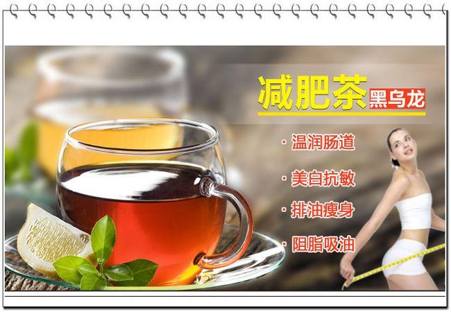 黑乌龙茶 乌龙茶品种