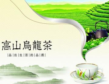 台湾乌龙茶的种类及特色|乌龙茶有哪些品种