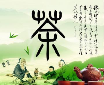 关于乌龙茶的诗|乌龙茶文化