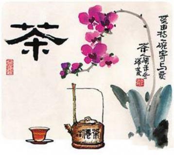 关于乌龙茶的传说|乌龙茶典故