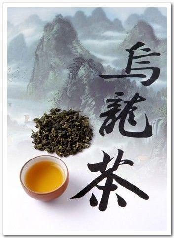 油切黑乌龙茶瘦身功效|乌龙茶减肥效果