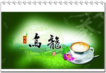 乌龙茶制作工艺|乌龙茶的制作过程