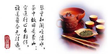 福建乌龙茶初制工艺|乌龙茶制造工艺