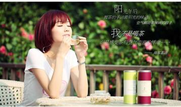 人参乌龙茶的功效与作用|美容养颜