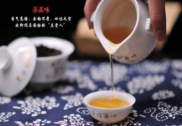 海南人参乌龙茶图片|乌龙茶图片素材