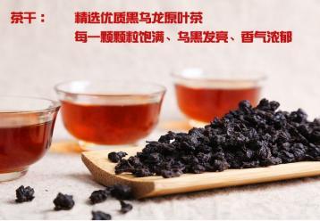 油切黑乌龙茶图片|乌龙茶图片素材