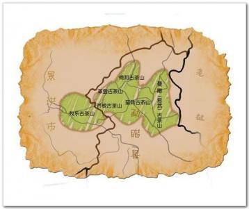 云南普洱茶的产区分布|普洱茶茶山