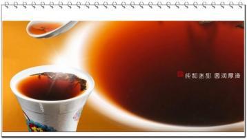 普洱茶膏的清饮法|普洱茶膏泡法