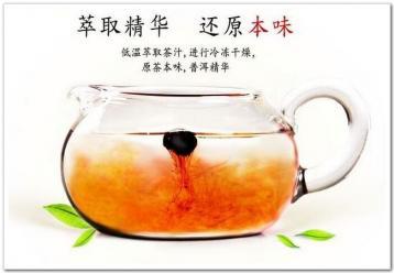 普洱茶膏的功效与作用|普洱茶膏功效