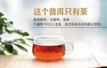 谈谈普洱茶膏的喝法|普洱茶膏怎么喝