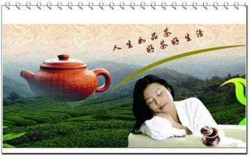 女性用普洱茶减肥注意事项
