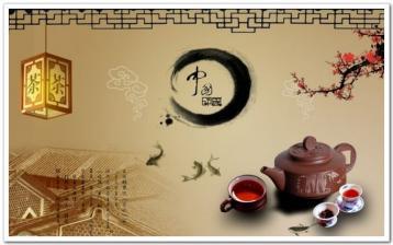 普洱茶的种类你知道多少?|普洱茶如何分类