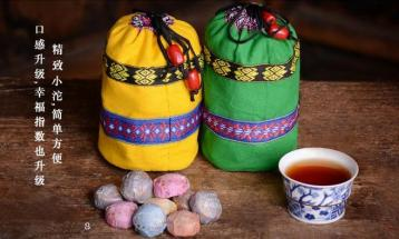 普洱茶紧压茶的种类知识|紧压茶品种
