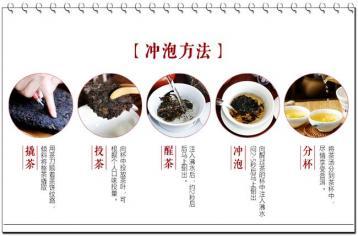 如何冲泡普洱茶砖|普洱茶砖的泡法