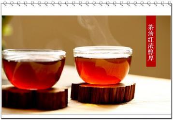 普洱茶渥堆发酵工艺|普洱茶制作篇