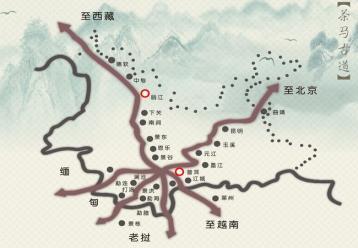 茶马古道路线图|茶马古道图片