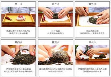 普洱茶沱茶撬茶方法|普洱茶沱茶冲泡方法