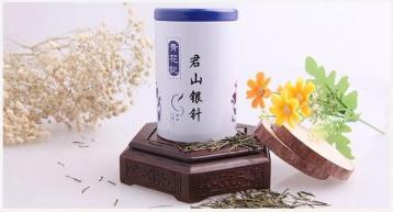 黄茶品鉴|黄茶审评