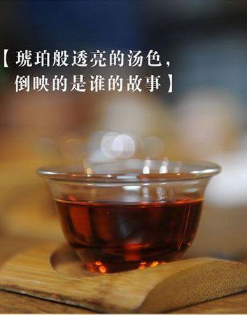 如何辨别安化黑茶真假|黑茶购买
