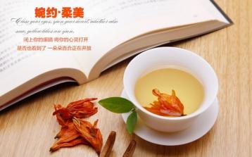 百合花茶的泡法及功效 宁心安神