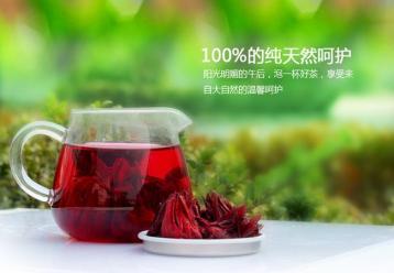 洛神花茶怎么泡好喝|洛神花的泡法