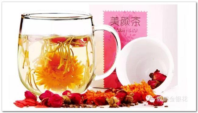 玫瑰花茶 美容