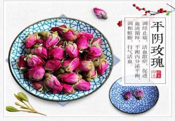 平阴玫瑰花茶图片|花草茶图片素材